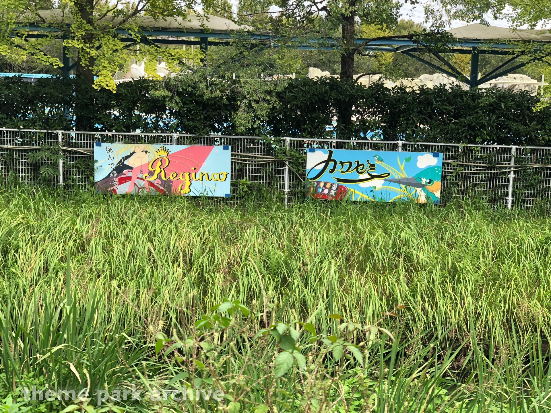 Entrance at Tobu Zoo