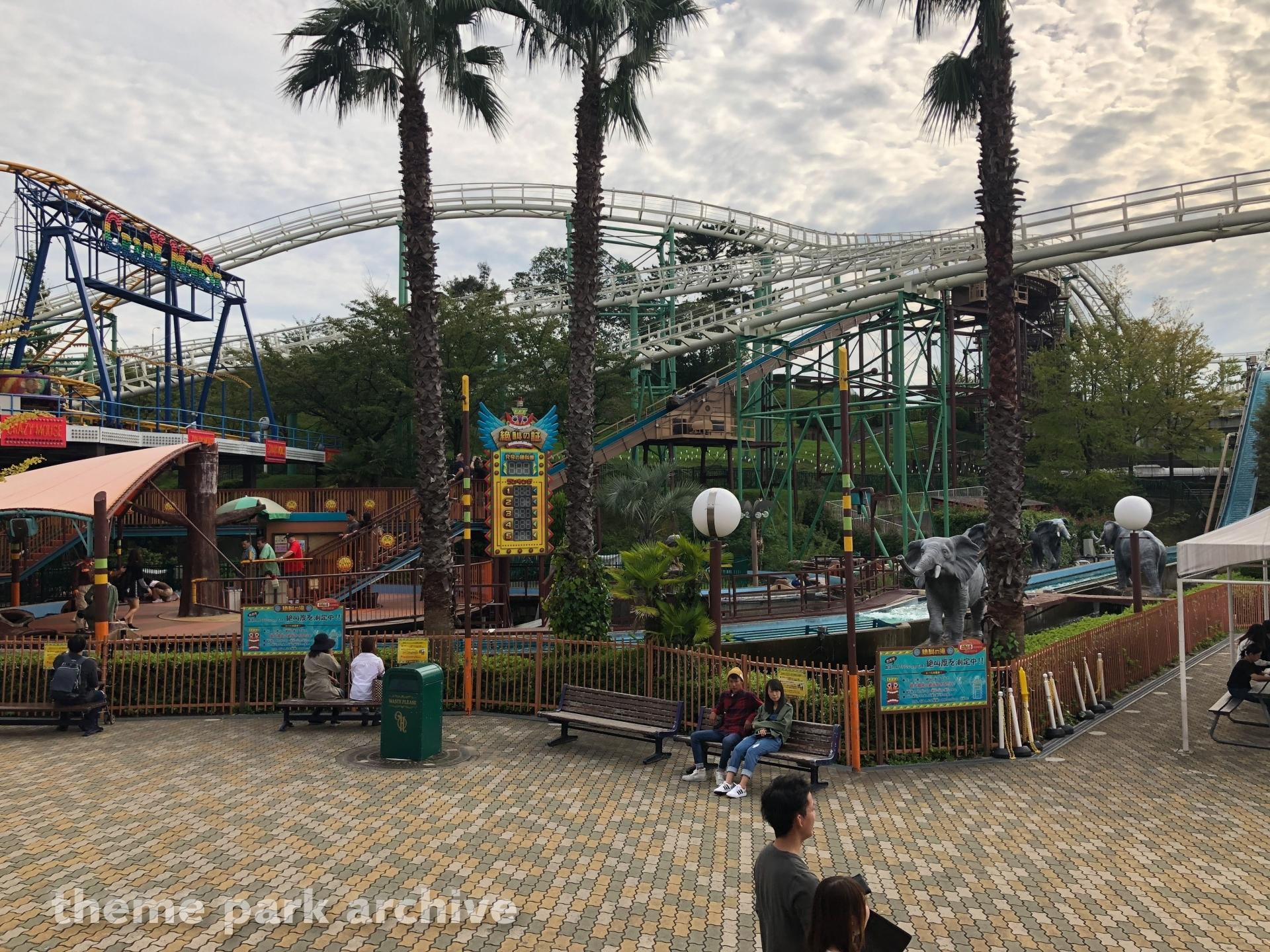 Hirakata Park 2018