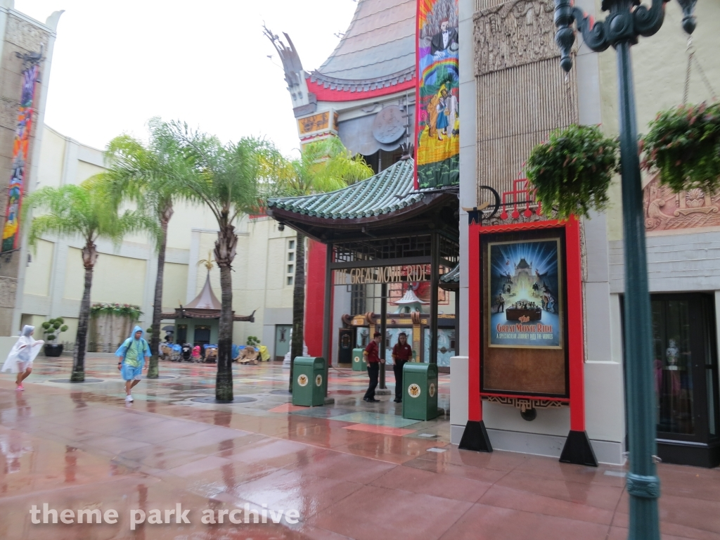 The Great Movie Ride at Disney's Hollywood Studios