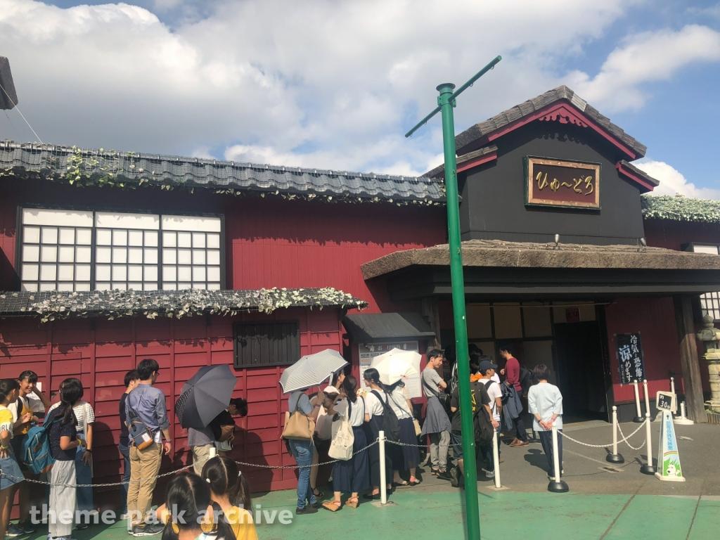 Haunted House Hyudoro at Yomiuri Land