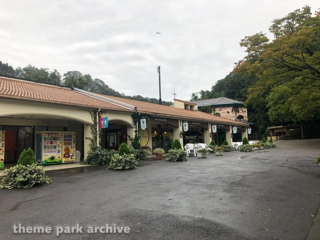 Entrance at Higashiyama Zoo and Botanical Gardens