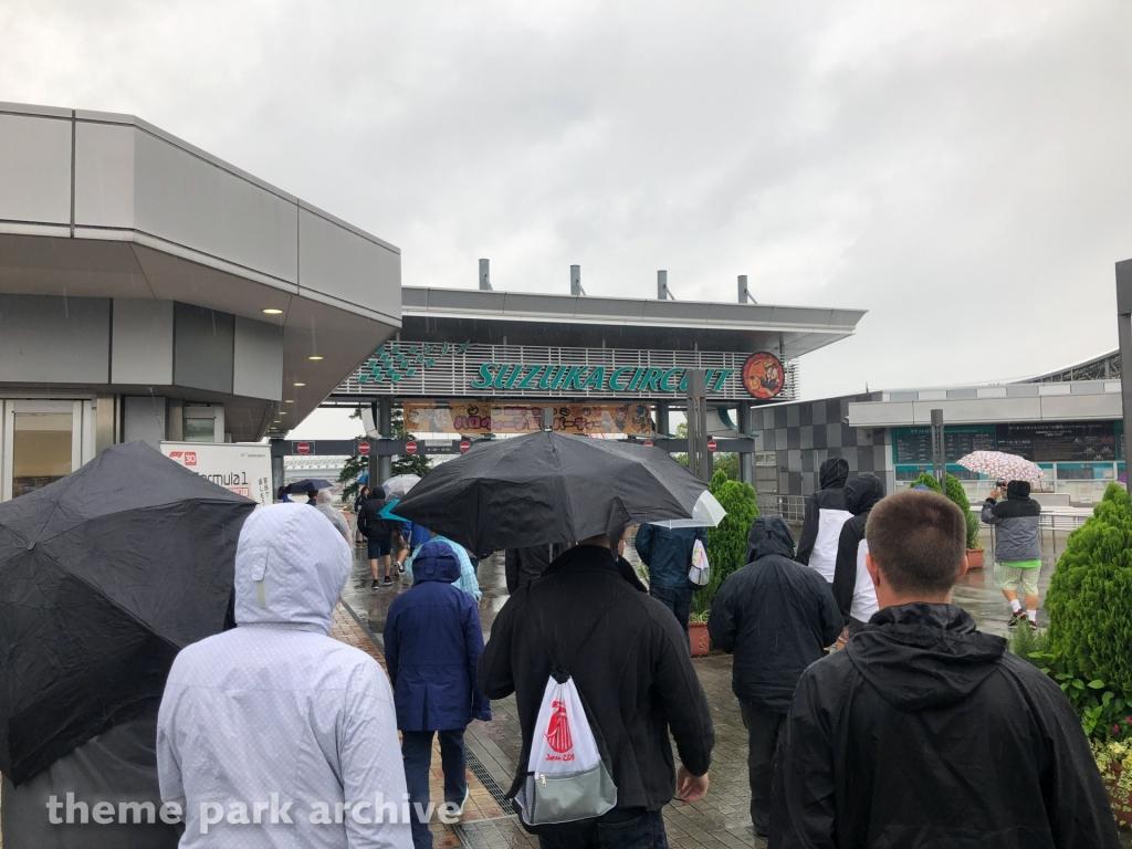 Entrance at Suzuka Circuit Motopia