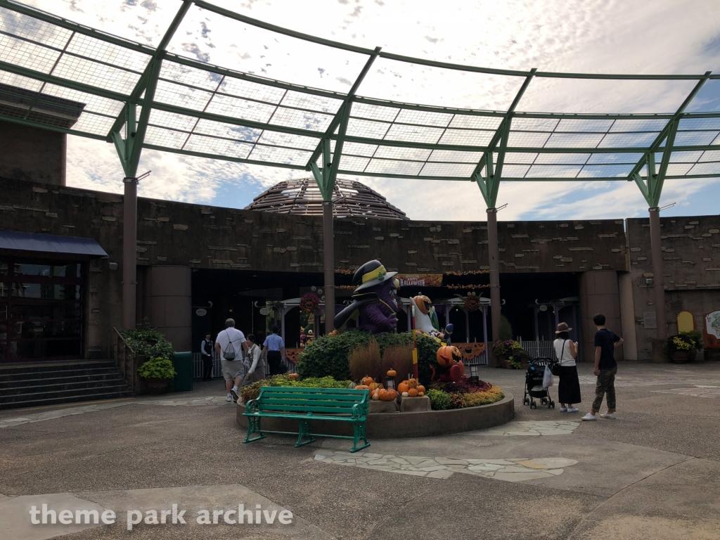 Entrance at Hirakata Park