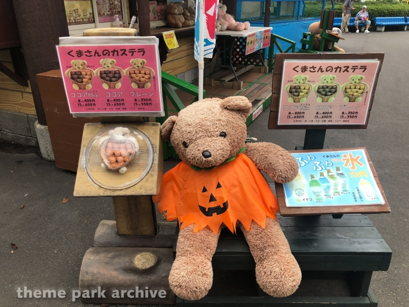 Misc at Tobu Zoo