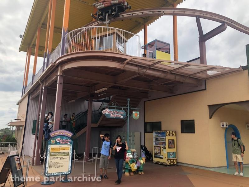 Airlift Sky Fish Express at Tobu Zoo