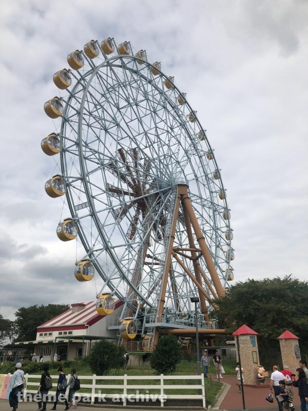 Ferris Wheel Emma's Cheese Windmill at Tobu Zoo