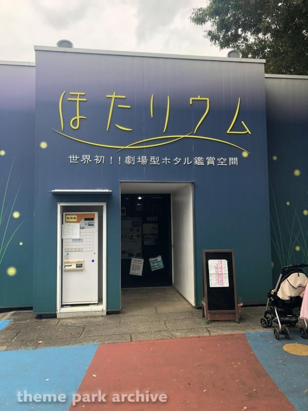 Firefly House at Tobu Zoo