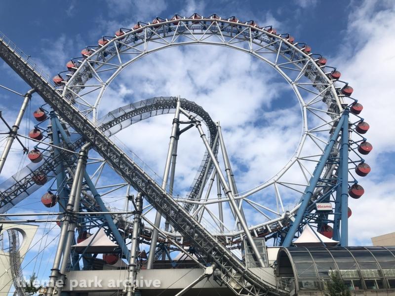 Big O at Tokyo Dome City