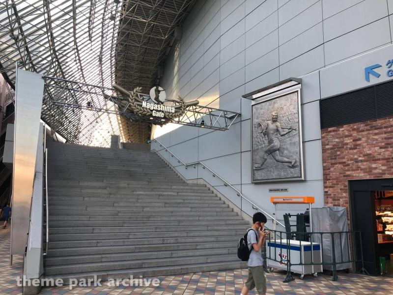 Tokyo Dome at Tokyo Dome City