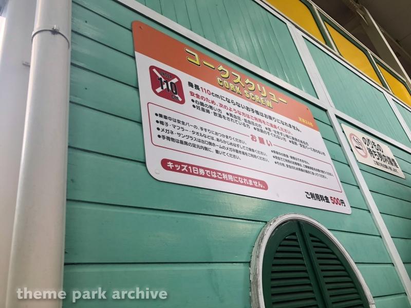 Corkscrew at Toshimaen