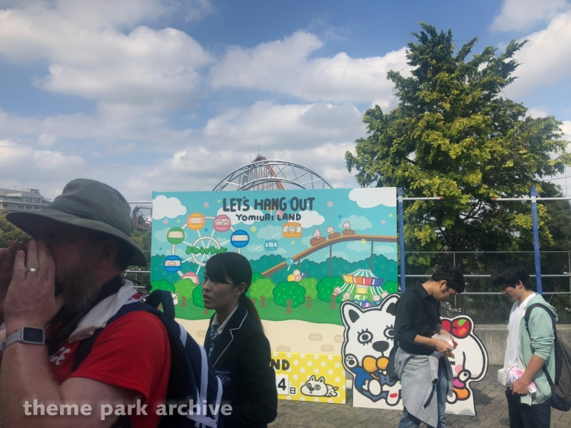 Plaza Stage of the Sun at Yomiuri Land