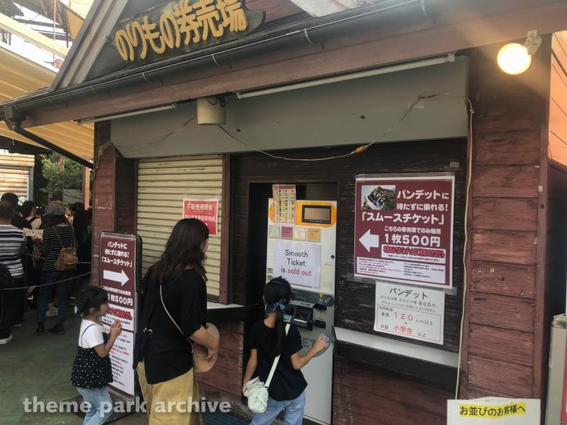 Bandit at Yomiuri Land