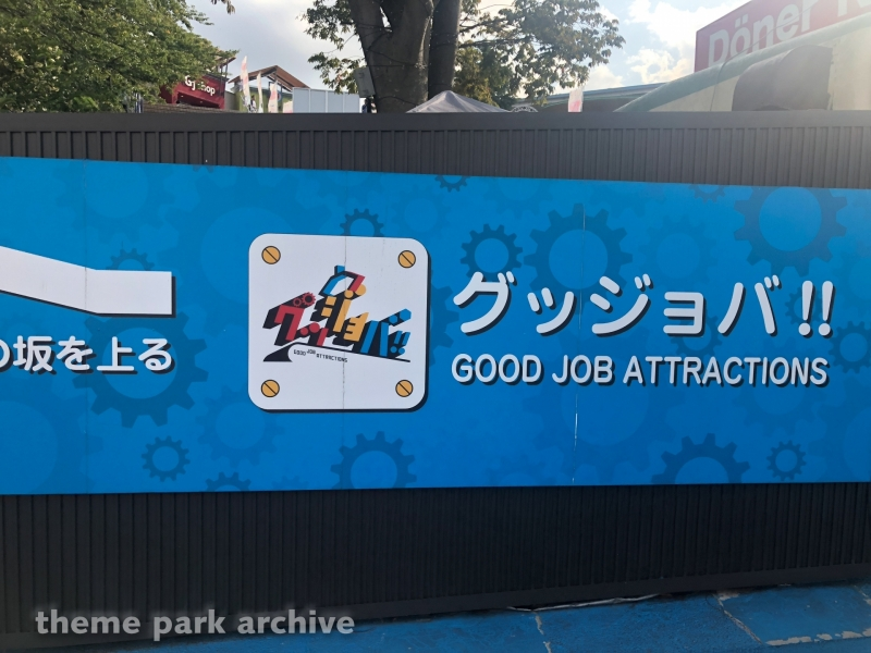 Goodjoba Area at Yomiuri Land