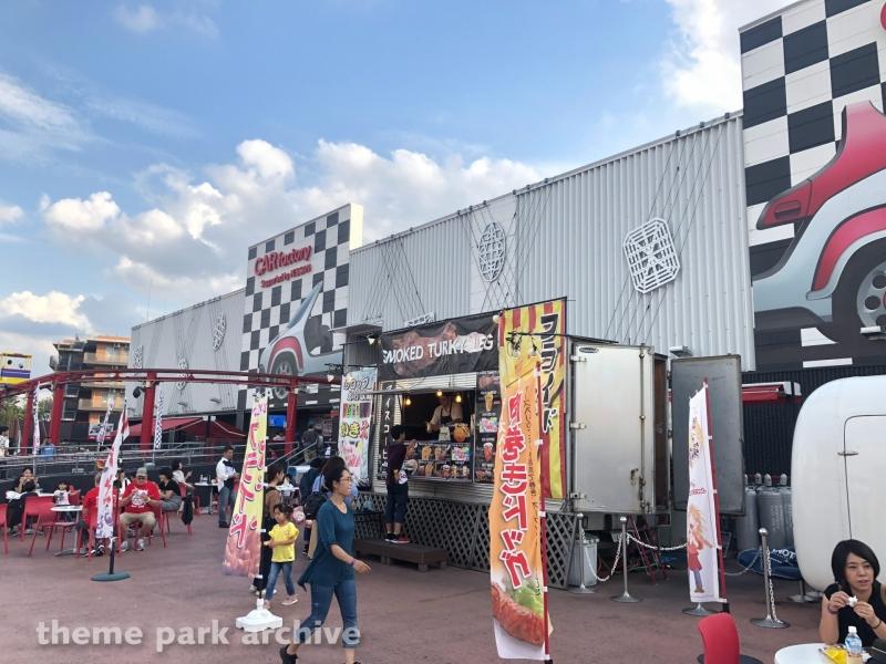 Car Factory at Yomiuri Land