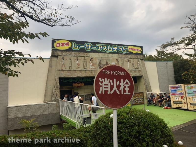 Laser Athletics Temple of the Sun at Yomiuri Land