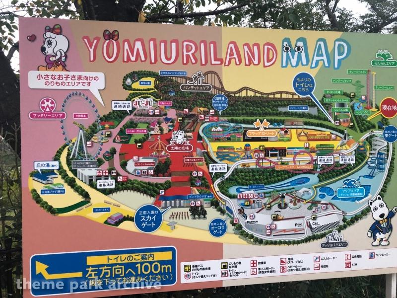 Lan Lan Area at Yomiuri Land