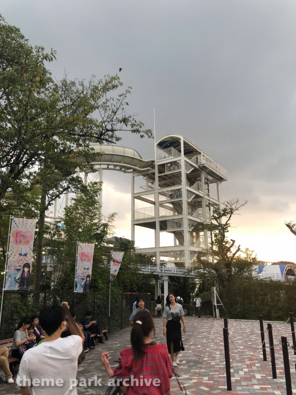 Giant Sky River at Yomiuri Land