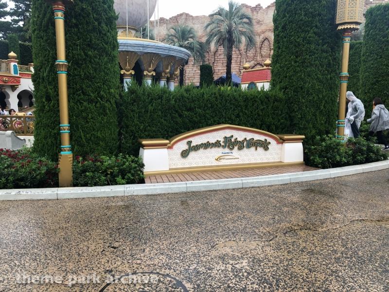 Jasmine's Flying Carpets at Tokyo DisneySea