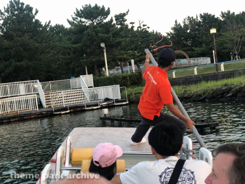 Splashute at Yokohama Hakkeijima Sea Paradise