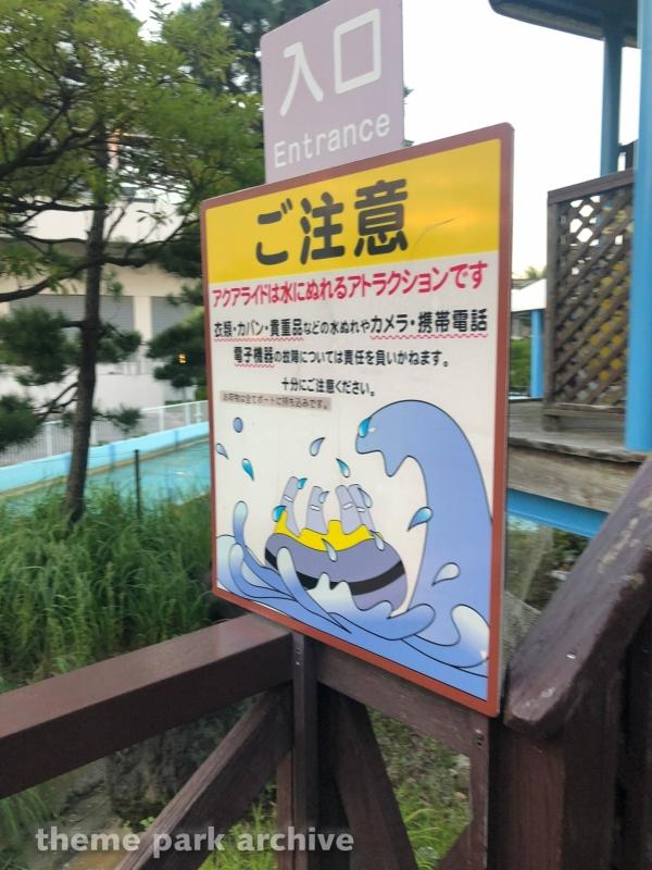 Aqua Ride II at Yokohama Hakkeijima Sea Paradise