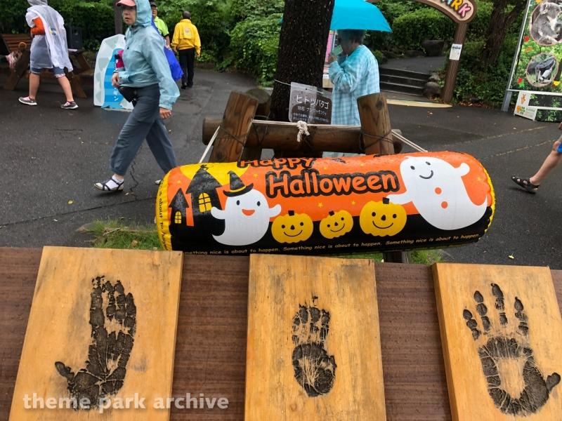 Misc at Higashiyama Zoo and Botanical Gardens