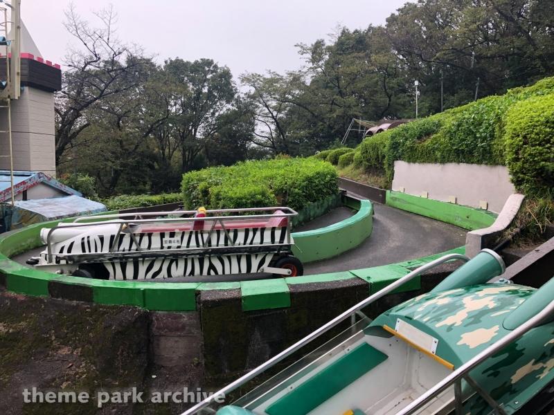 Slope Shooter at Higashiyama Zoo and Botanical Gardens