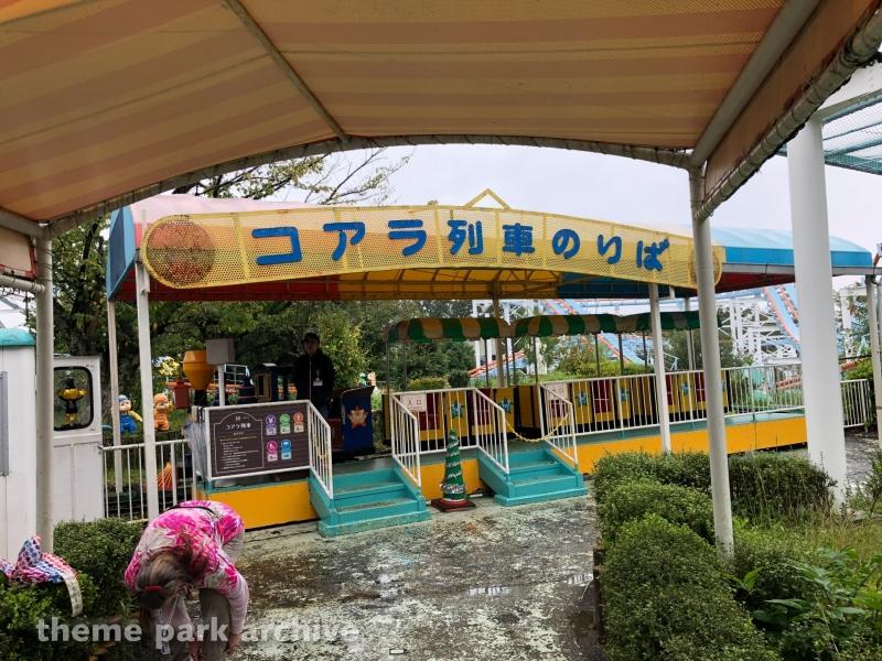 Koala Train at Higashiyama Zoo and Botanical Gardens