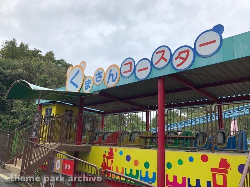 Kuma Coaster at Higashiyama Zoo and Botanical Gardens