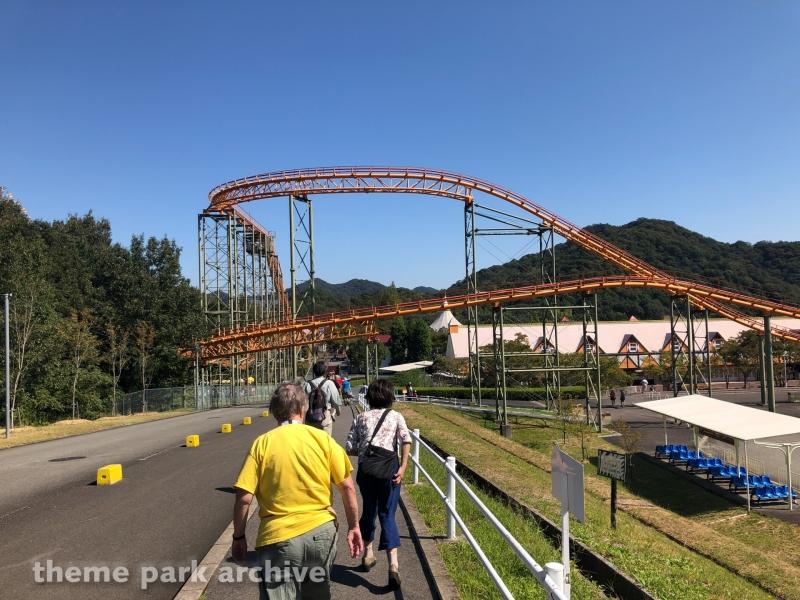 Jet Coaster at Himeji Central Park
