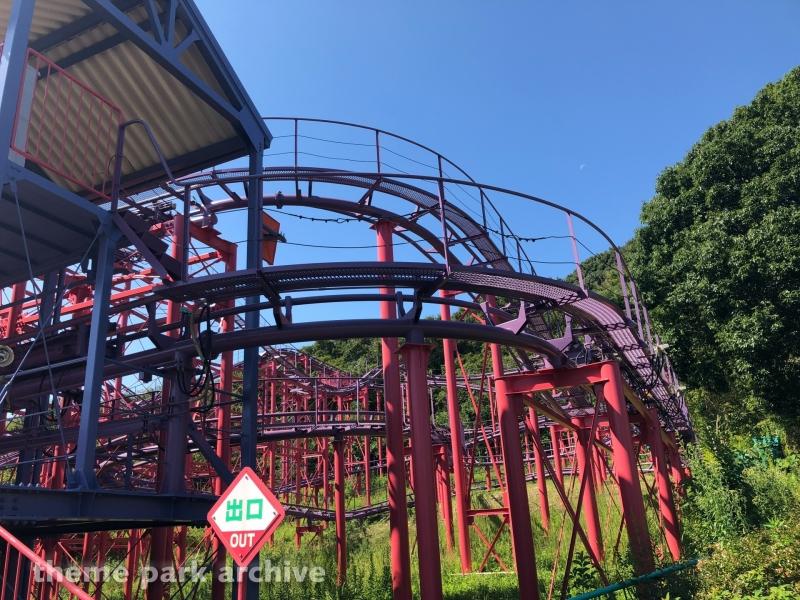 Labyrinth at Himeji Central Park