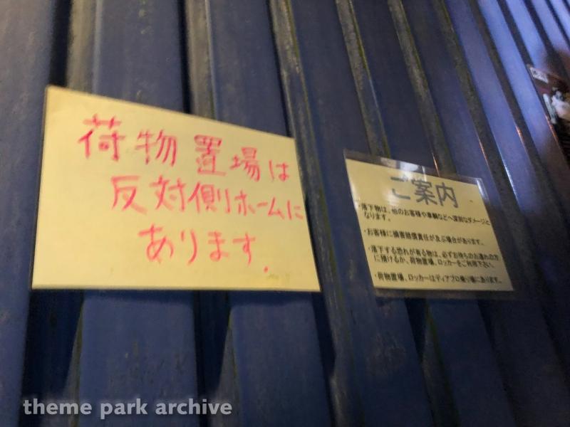 Diavlo at Himeji Central Park