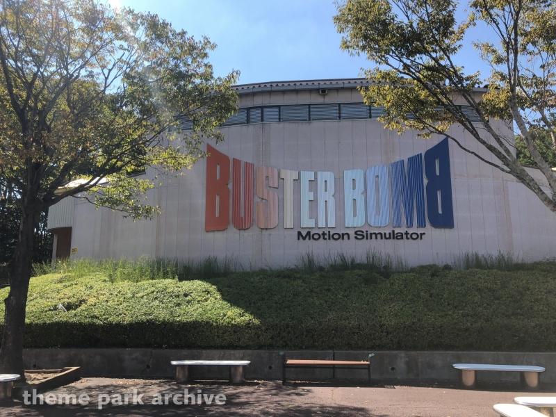 Buster Bomb at Himeji Central Park