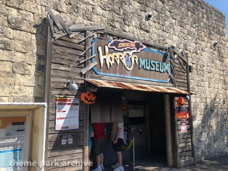 Shocking Horror Museum at Himeji Central Park