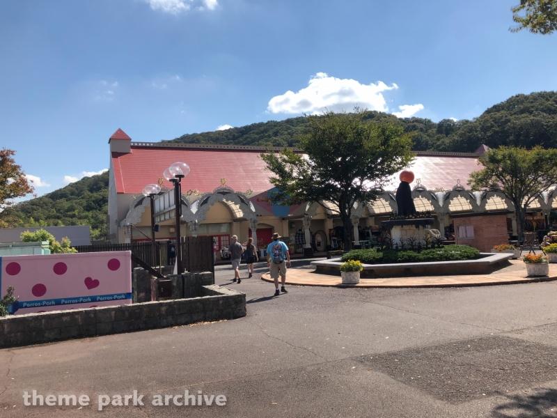 Entrance at Himeji Central Park