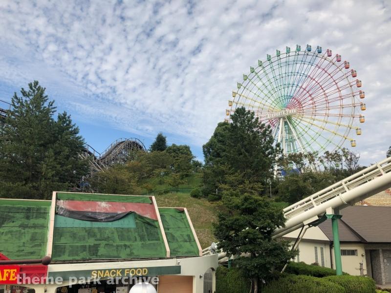 Sky Walker at Hirakata Park