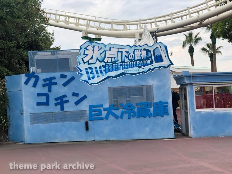 Freezer House at Hirakata Park