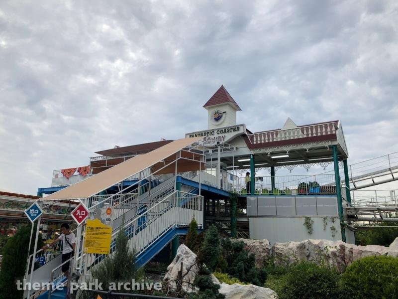 Fantastic Coaster ROWDY at Hirakata Park