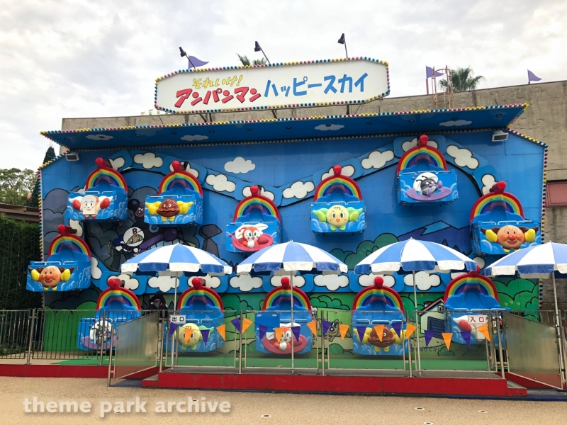 Anpanman Happy Sky at Hirakata Park