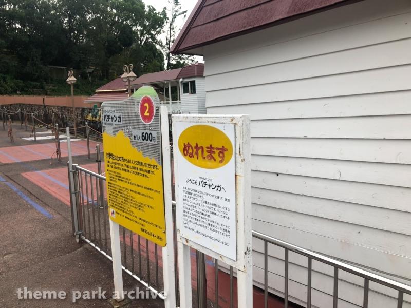 PACHANGA at Hirakata Park