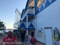 Yokohama Hakkeijima Sea Paradise