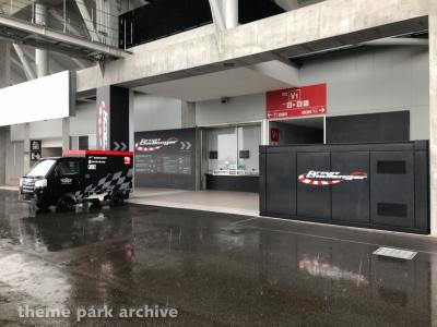 Suzuka Circuit Motopia